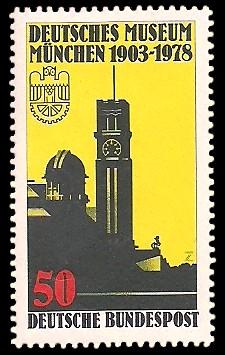 50 Pf Briefmarke: Deutsches Museum München