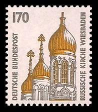 170 Pf Briefmarke: Serie Sehenswürdigkeiten