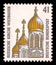 41 Pf Briefmarke: Serie Sehenswürdigkeiten