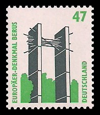 47 Pf Briefmarke: Serie Sehenswürdigkeiten