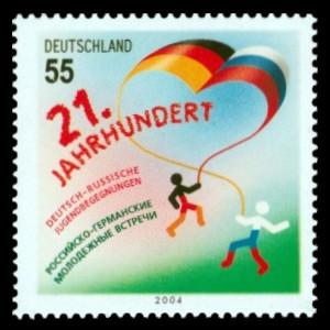 55 Ct Briefmarke: Deutsch-russische Jugendbegegnungen