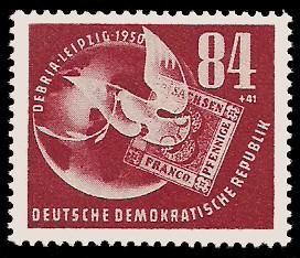 84 + 41 Pf Briefmarke: Briefmarkenausstellung DEBRIA 1950 in Leipzig