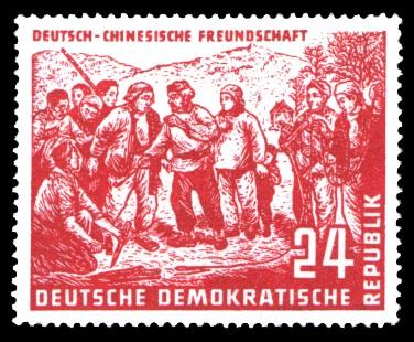24 Pf Briefmarke: Deutsch-Chinesische Freundschaft