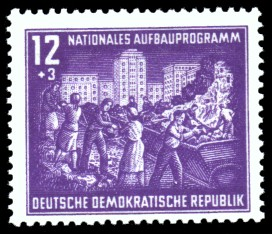12 + 3 Pf Briefmarke: Nationales Aufbauprogramm