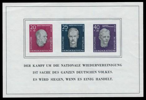 Briefmarke: Blockausgabe, Aufbau nationaler Gedenkstätten / Antifaschisten