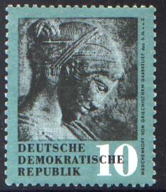 10 Pf Briefmarke: antike Kunstschätze