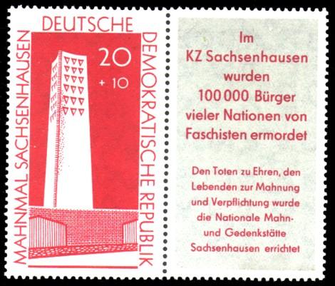 20 + 10 Pf Briefmarke: Mahnmal Sachsenhausen (mit Zusatzfeld)
