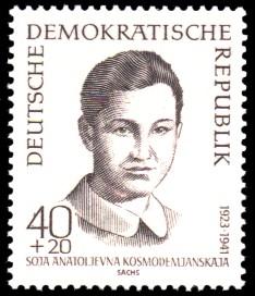 40 + 20 Pf Briefmarke: internationale Antifaschisten, Soja Anatoljevna Kosmodemjanskaja