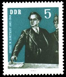 5 Pf Briefmarke: 80. Geburtstag Georgi Dimitroff