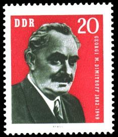 20 Pf Briefmarke: 80. Geburtstag Georgi Dimitroff