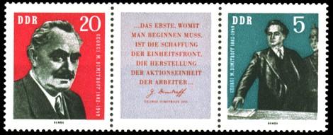 20 Pf / 5 Pf Briefmarke: Dreierstreifen: 80. Geburtstag Georgi Dimitroff