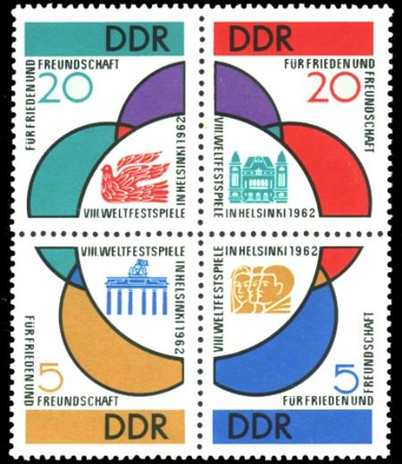 20 / 20 / 5 / 5 Pf Briefmarke: Viererblock: VIII. Weltfestspiele in Helsinki 1962