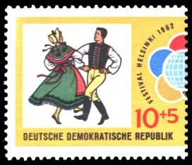 10 + 5 Pf Briefmarke: Festival Helsinki 1962