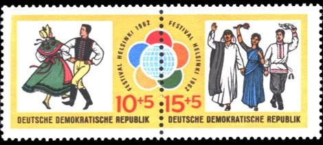 10+5Pf / 15+5Pf Briefmarke: Zusammendruck: Festival Helsinki 1962