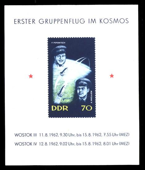 70 Pf Briefmarke: Block: Erster Gruppenflug im Kosmos