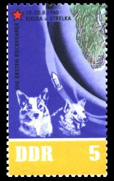 5 Pf Briefmarke: 5 Jahre sowjetische Weltraumflüge
