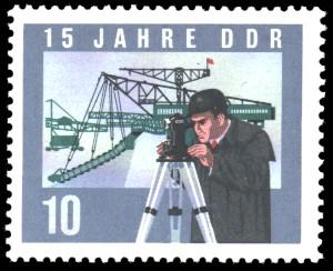10 Pf Briefmarke: 15 Jahre DDR
