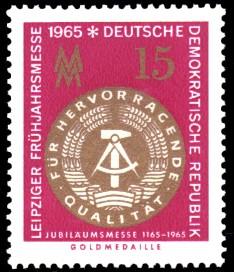 15 Pf Briefmarke: Leipziger Frühjahrsmesse 1965