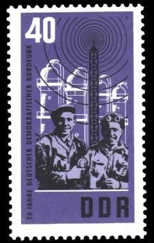 40 Pf Briefmarke: 20 Jahre Rundfunk