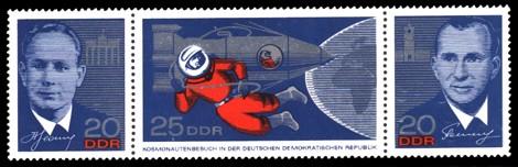 Briefmarke: Dreierstreifen: Kosmonautenbesuch in der DDR