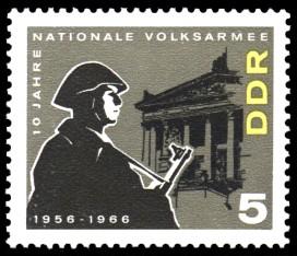5 Pf Briefmarke: 10 Jahre NVA
