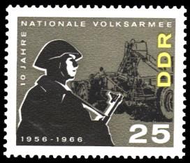 25 Pf Briefmarke: 10 Jahre NVA