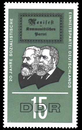 15 Pf Briefmarke: 20 Jahre SED