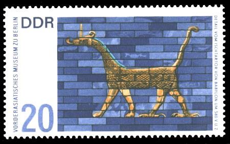20 Pf Briefmarke: Vorderasiatisches Museum Berlin
