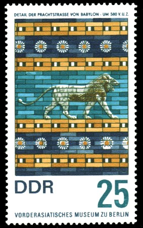 25 Pf Briefmarke: Vorderasiatisches Museum Berlin