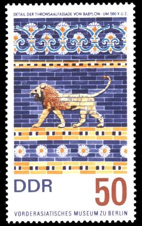 50 Pf Briefmarke: Vorderasiatisches Museum Berlin