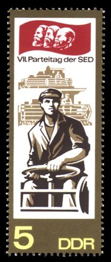 5 Pf Briefmarke: VII. Parteitag der SED
