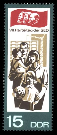 15 Pf Briefmarke: VII. Parteitag der SED