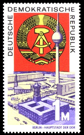 1 M Briefmarke: Marke aus Block - 20 Jahre DDR