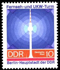 10 Pf Briefmarke: Fernseh- und UKW-Turm Berlin
