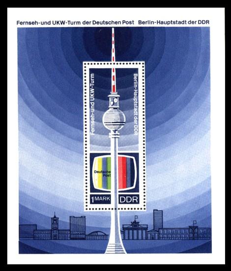 1 M Briefmarke: Block - Fernseh- und UKW-Turm Berlin