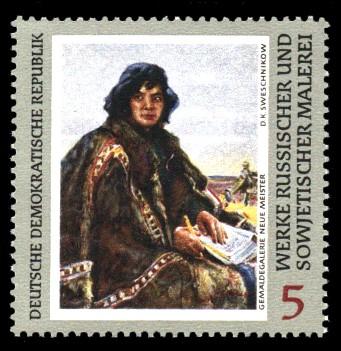 5 Pf Briefmarke: Werke russischer und sowjetischer Malerei, Lehrerin