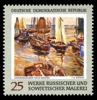25 Pf Briefmarke: Werke russischer und sowjetischer Malerei, Warmer Tag