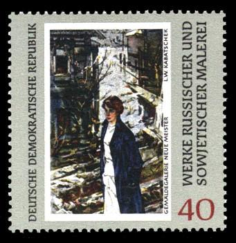 40 Pf Briefmarke: Werke russischer und sowjetischer Malerei, Frühling