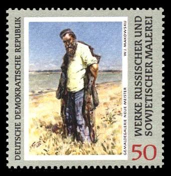 50 Pf Briefmarke: Werke russischer und sowjetischer Malerei, Mann am Fluß