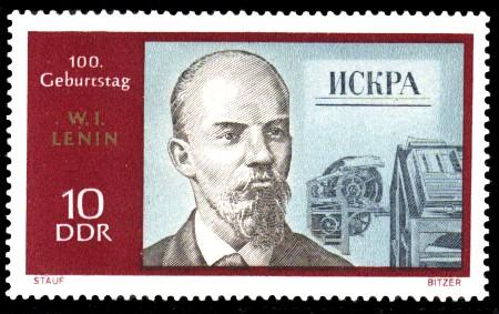 10 Pf Briefmarke: 100. Geburtstag Lenins