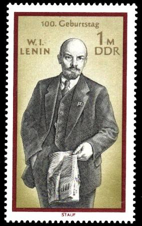 1 M Briefmarke: Marke aus Block - 100. Geburtstag Lenins
