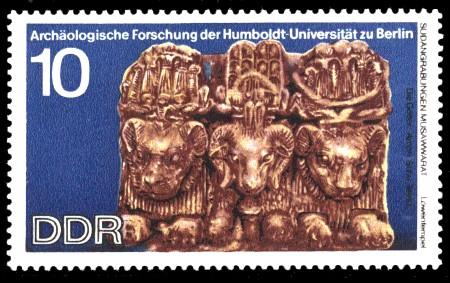 10 Pf Briefmarke: Archäologische Forschung, Sudangrabungen Musawwarat