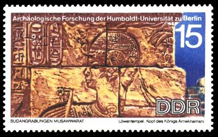 15 Pf Briefmarke: Archäologische Forschung, Sudangrabungen Musawwarat