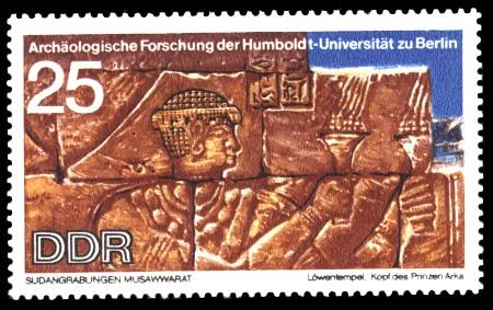 25 Pf Briefmarke: Archäologische Forschung, Sudangrabungen Musawwarat