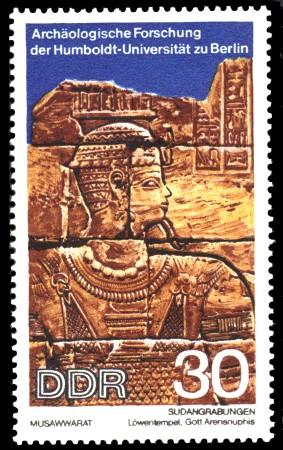 30 Pf Briefmarke: Archäologische Forschung, Sudangrabungen Musawwarat