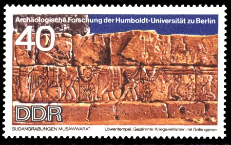40 Pf Briefmarke: Archäologische Forschung, Sudangrabungen Musawwarat