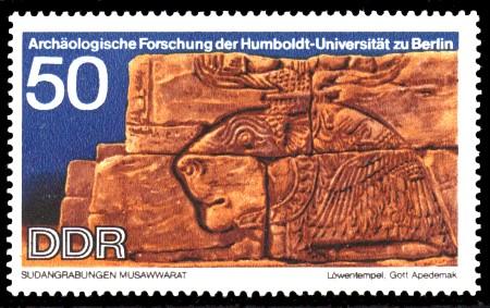 50 Pf Briefmarke: Archäologische Forschung, Sudangrabungen Musawwarat