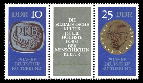 Briefmarke: Zusammendruck mit Zierfeld - 25 Jahre Deutscher Kulturbund