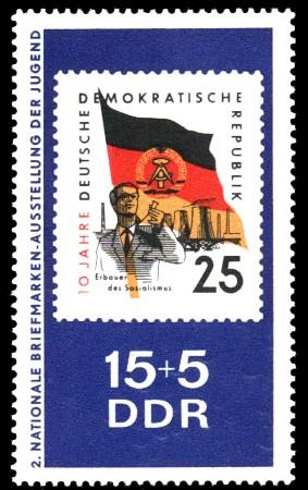 15 + 5 Pf Briefmarke: 2. Nationale Briefmarkenausstellung der Jugend