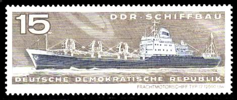 15 Pf Briefmarke: DDR-Schiffbau, Frachtmotorschiff